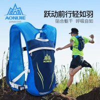 AONIJIE Cross-country running backpack E885