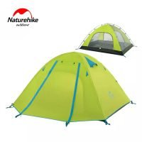 Naturehike Professional 3 tent green
