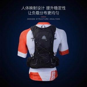 047fdfa98caf Aonijie cross-country running marathon backpack C930